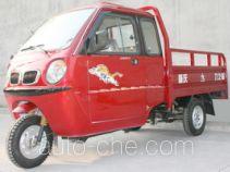 Zip Star LZX200ZH-16 cab cargo moto three-wheeler
