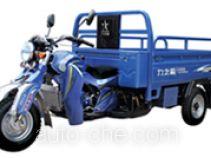 Zip Star LZX200ZH-17 cargo moto three-wheeler