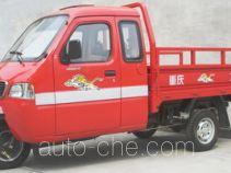 Zip Star LZX200ZH-20 cab cargo moto three-wheeler
