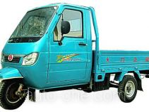 Zip Star LZX200ZH-22 cab cargo moto three-wheeler