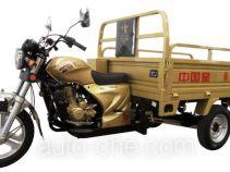 Zip Star LZX200ZH-2A cargo moto three-wheeler