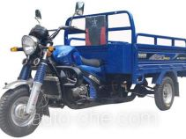 Zip Star LZX250ZH-9 cargo moto three-wheeler