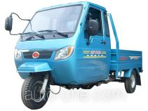 Zip Star LZX800ZH-2 cab cargo moto three-wheeler