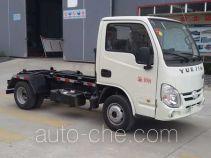 Maichuangda MCD5031ZXXNZ detachable body garbage truck