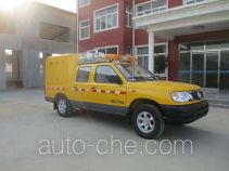 Hanchilong MCL5020XXH breakdown vehicle