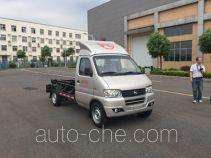 Hanchilong electric hooklift hoist garbage truck