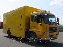 Hanchilong MCL5120XXH breakdown vehicle