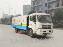 Hanchilong MCL5160TSLBX1V street sweeper truck