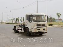 Hanchilong MCL5160ZXXBX1V detachable body garbage truck