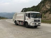 Hanchilong MCL5160ZYSBX1V garbage compactor truck
