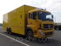 Hanchilong MCL5250XXH breakdown vehicle