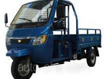 Mengdewang MD175ZH cab cargo moto three-wheeler