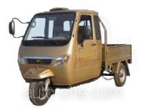 Mengdewang MD200ZH-2 cab cargo moto three-wheeler