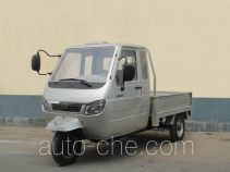 Mengdewang MD200ZH cab cargo moto three-wheeler