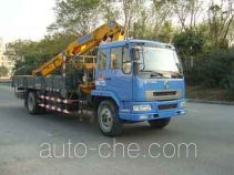 Yiang MD5120JSQLZ3 truck mounted loader crane