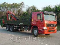 Yiang MD5250JSQHW3 truck mounted loader crane