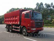 Yiang MD5250ZLJHL dump garbage truck