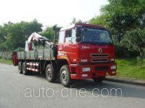 Yiang MD5310JSQDF truck mounted loader crane