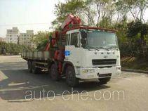 Yiang MD5310JSQHL3 truck mounted loader crane