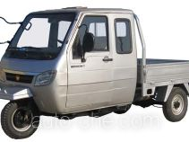 Mengdewang MD650ZH-2 cab cargo moto three-wheeler