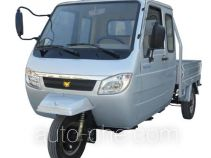 Mengdewang MD650ZH cab cargo moto three-wheeler
