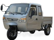 Mengdewang MD800ZH cab cargo moto three-wheeler