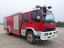 Zhenxiang MG5150GXFAP50 class A foam fire engine