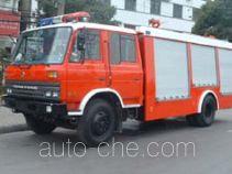 Zhenxiang MG5150GXFSG55 fire tank truck