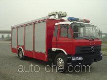 Zhenxiang MG5150TXFGQ66AX gas fire engine