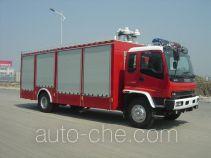 Zhenxiang MG5150TXFGQ66X gas fire engine