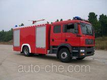 Zhenxiang MG5160GXFAP60 class A foam fire engine