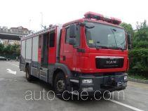Zhenxiang MG5160GXFAP60/DM class A foam fire engine
