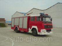 Zhenxiang MG5160GXFPM55X foam fire engine