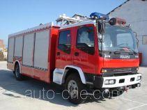 Zhenxiang MG5160TXFHX40 chemical decontamination fire engine
