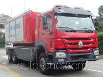 Zhenxiang MG5220TXFBP150/ZY pumper (fire pump vehicle)