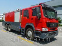 Zhenxiang MG5240GXFGY100 liquid supply tank fire truck