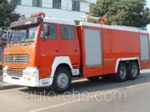 Zhenxiang MG5250GXFPM110 foam fire engine