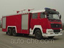 Zhenxiang MG5260TXFGP110 dry powder and foam combined fire engine