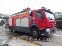 Zhenxiang MG5260TXFPY100 smoke exhaust fire truck