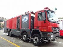 Zhenxiang MG5370GXFPM180 foam fire engine