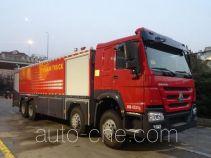 Zhenxiang MG5430GXFPM260 foam fire engine