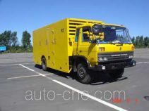 Xiwang MH5110TDY power supply truck