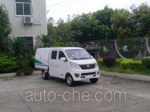 Huajie MHJ5020ZDJ13C docking garbage compactor truck