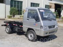 Huajie MHJ5020ZXX07B detachable body garbage truck
