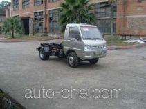 Huajie MHJ5030ZXX14B detachable body garbage truck