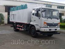 Huajie MHJ5160ZDJ12D docking garbage compactor truck