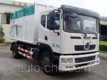 Huajie MHJ5160ZLJ10D dump garbage truck