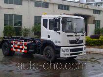 Huajie MHJ5160ZXX04D detachable body garbage truck