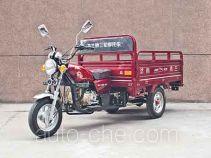 Mulan ML110ZH-20C cargo moto three-wheeler