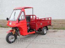 Mulan ML175ZH-2 cab cargo moto three-wheeler